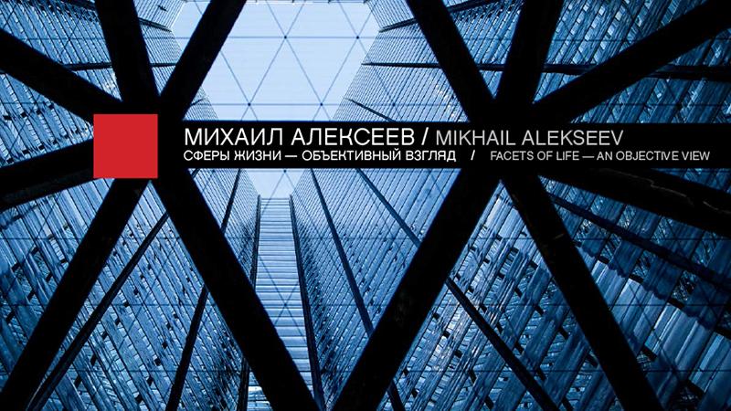 Alx_cat_001-800x450.jpg