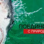 0000_catalogue_Taydakov obl